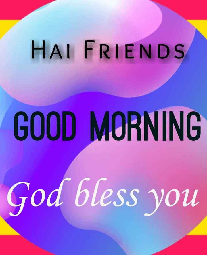 🌅శుభోదయం - HAL FRIENDS GOOD MORNING God bless you - ShareChat