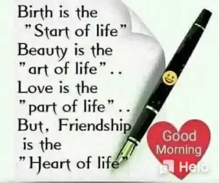 🌅శుభోదయం - Birth is the Start of life Beauty is the art of life . . Love is the part of life . But , Friendship is the Heart of life Good Morning - ShareChat