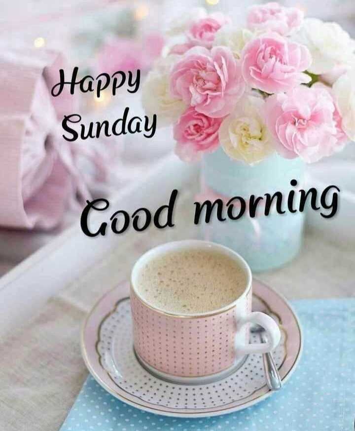 🌅శుభోదయం - Happy Sunday Good morning - ShareChat