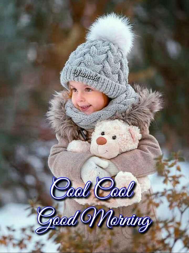 🌅శుభోదయం - @ lumanz Cool Ceel Good Morning - ShareChat