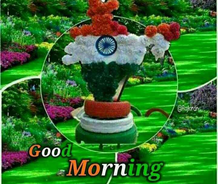 🌅శుభోదయం - @ Rajkiran Good Morning - ShareChat