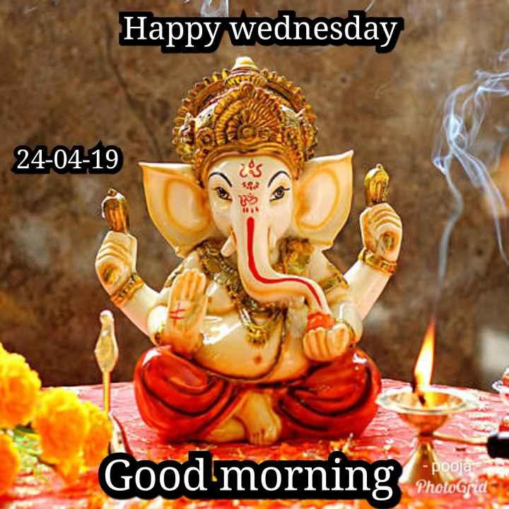 🌅శుభోదయం - Happy wednesday 24 - 04 - 19 24 04 19 Good morning - pooja PhotoGrid - ShareChat