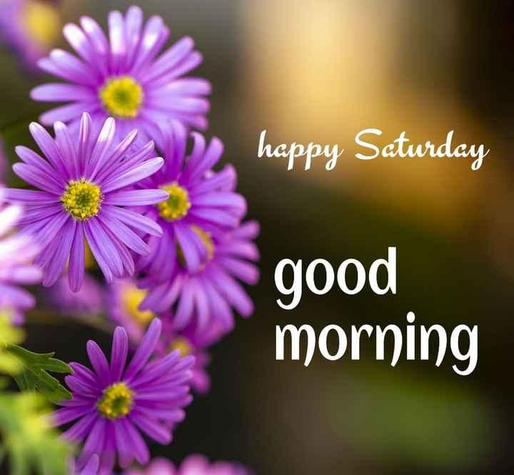 🌅శుభోదయం - happy Saturday good morning - ShareChat