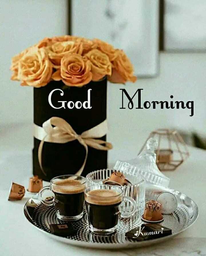 🌅శుభోదయం - Good Morning umari - ShareChat