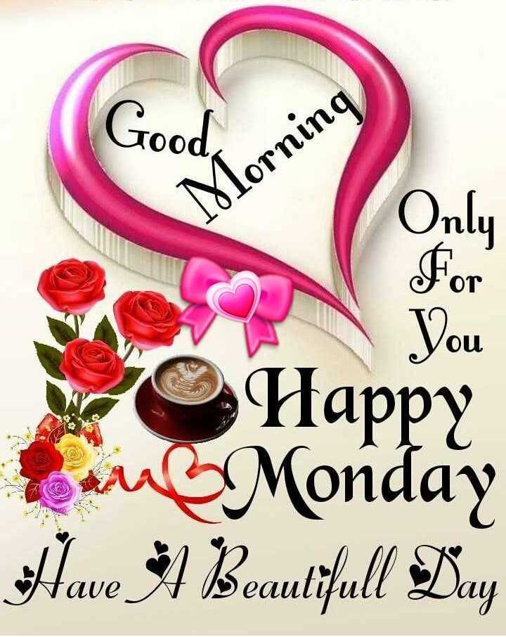 🌅శుభోదయం - rning Only Hapon MeMonday Have s9 Beautifull Day - ShareChat