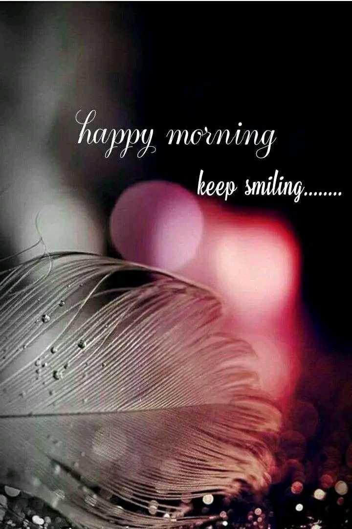 🌅శుభోదయం - happy morning keep smiling . . . - ShareChat