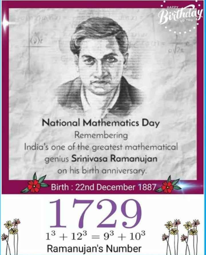 🎂శ్రీనివాస రామానుజన్ జయంతి🌻🎉 - HAPPY ndogo YOU National Mathematics Day Remembering India ' s one of the greatest mathematical genius Srinivasa Ramanujan on his birth anniversary . Birth : 22nd December 188727 1729 13 + 123 = 93 + 103 Ramanujan ' s Number - ShareChat