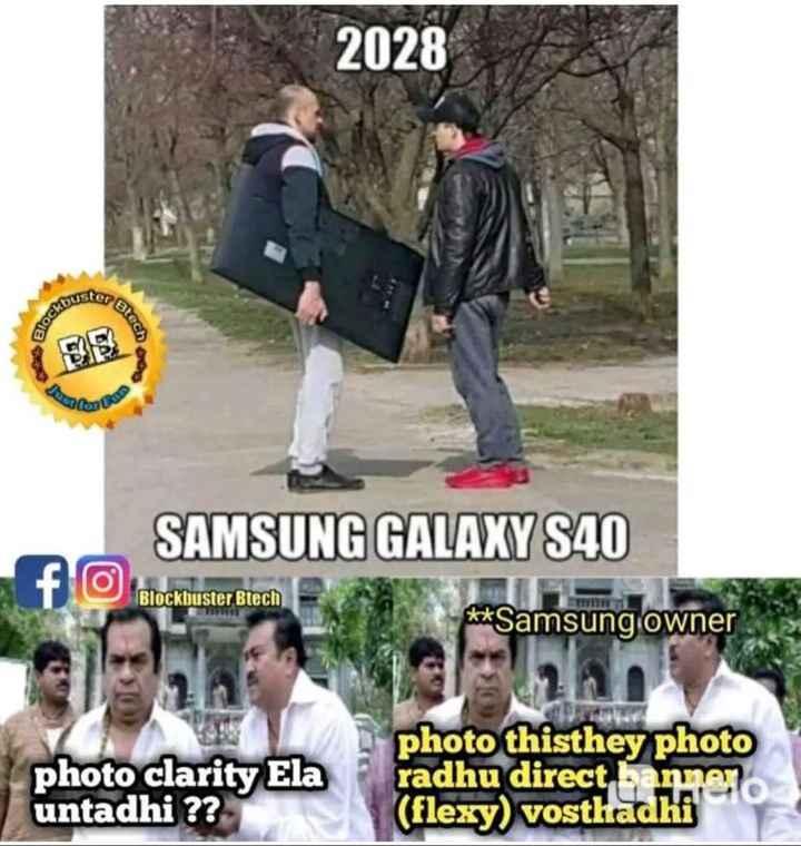 📷 షేర్చాట్ కెమెరా - 2028 buster Bloch Btech . ch 315 ES SAMSUNG GALAXY S40 Blockbuster Btech * * Samsung owner photo clarity Ela untadhi ? ? photo thisthey photo radhu direct aannen ( flexy ) vosthadhi - ShareChat