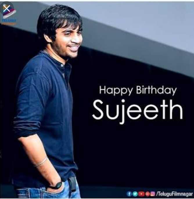 🎂సాహో సుజిత్ పుట్టినరోజు - Happy Birthday Sujeeth @ @ Telugu Filmnagar - ShareChat