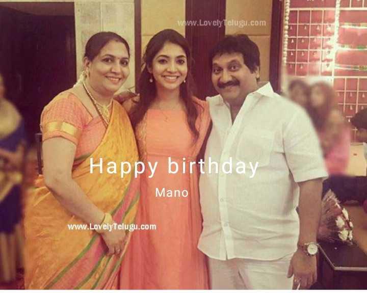 🎂సింగర్ మనో పుట్టినరోజు - www . Lovely Telugu . com Hap Happy birthday Mano www . LovelyTelugu . com - ShareChat