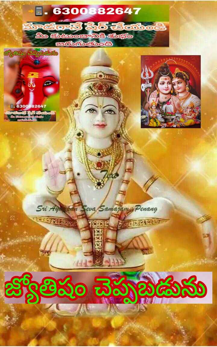 🎂సింగర్ శ్రీకృష్ణ పుట్టినరోజు🎁🎉 - E . 6300882647 నూతన్థెర్యండి వీకటిలభనికిశుభ జపతుది జ్యోతిషం చెప్పబడును * * * 33333 3 : * * 3 J • E . 6300882647 చూడంపైచేయండి ఏకకిడభ - ఇది Sti robbar Seva Samajam , Penang AA జ్యోతిషం చెప్పబడును - ShareChat