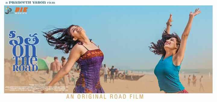 👧🏻 సీత ఆన్ ది రోడ్ 🛣️ - a Praneeth Yaron Film > DIE MGB MOVIES TAe Roan FREE JAPAN ARENA ARIET SSEMAKSIYA NENEHMIUNDINAMEN D AN WAKE ALIPALERMAINAN W A NITHERM - 2001 AN ORIGINAL ROAD FILM - ShareChat