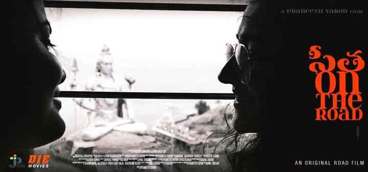 👧🏻 సీత ఆన్ ది రోడ్ 🛣️ - a PraneeTH Yaron Film Roal - 1 ) DIE SPRAMCUP JAWAHARUR PRAKATAN RAJANANTHAT SURESH KUMAR KASUKURTH I PRANEETH YARON PRANEETA TARON MANUSIA AKASHAM - SANDEEP - PRAETH YARIN INTARON CUNARSKE SINIVAS MAMOSTEJ DLP KAMAL KRISHNA PRANEETH YARINS VINCO KUNARSTRIKRISHNA SHANTI Y CARMEN RAJALLPALLY - PEM ADIVI RAJA SIASHANK FEROY MOTHAMILT BHANUNSYSTOLO DI RIPRAVEETHYÁRON VANS - SAHAR SPAANEETH YARON AN ORIGINAL ROAD FILM M A MOVIES - ShareChat