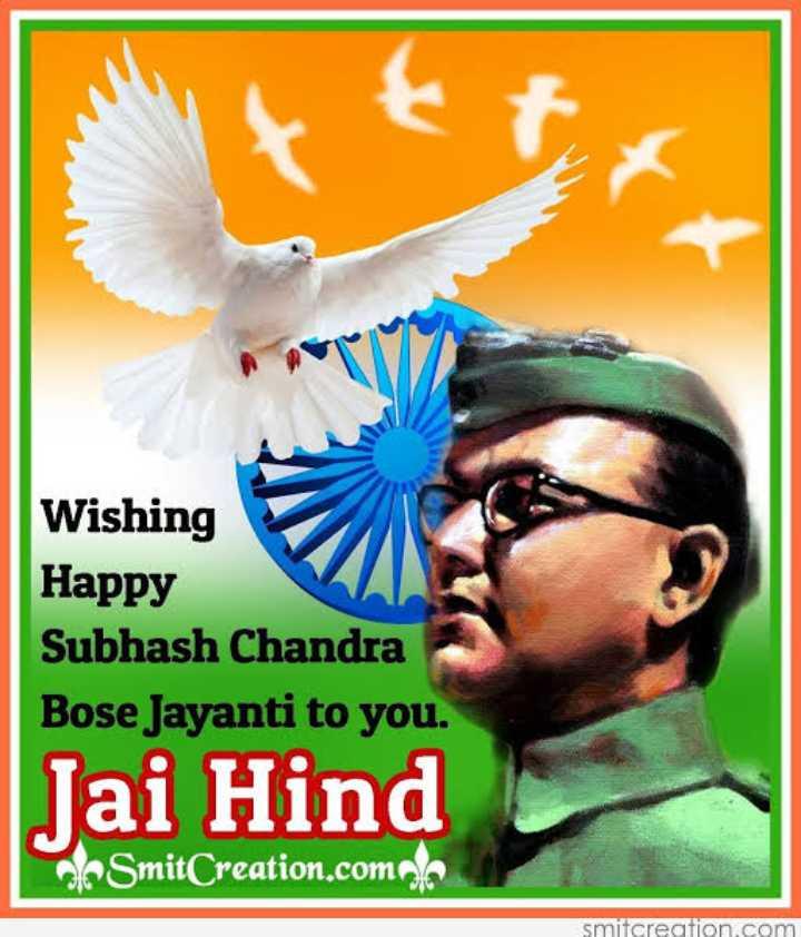 🎂సుభాష్ చంద్రబోస్ జయంతి 🎂 - Wishing Happy Subhash Chandra Bose Jayanti to you . Jai Hind la Smit Creation . com smitcreation . com - ShareChat
