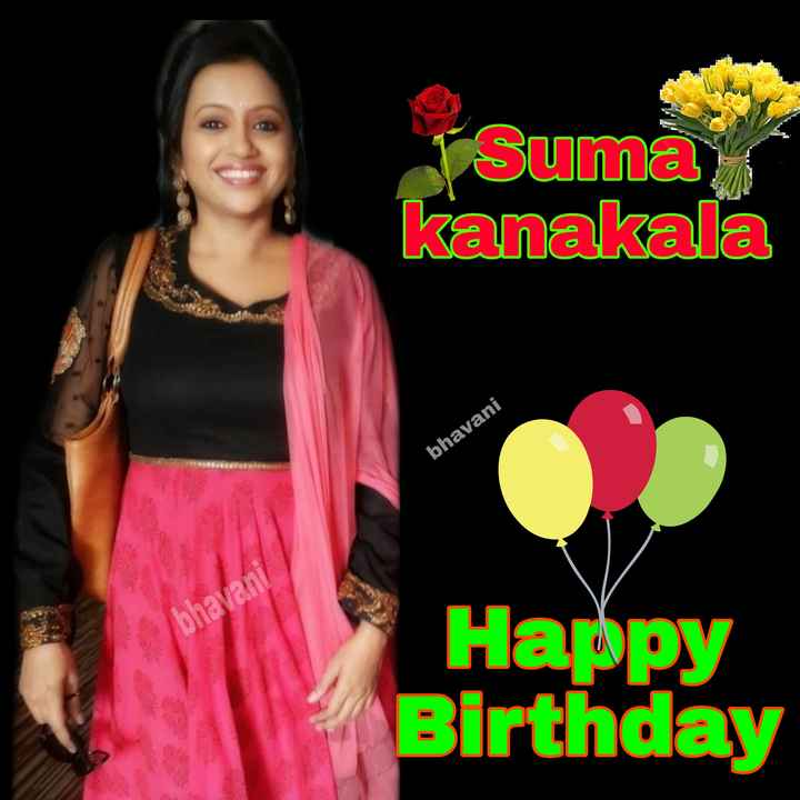 సుమ కనకాల పుట్టిన రోజు - isuma kanakala bhavani bhavani Happy Birthday - ShareChat