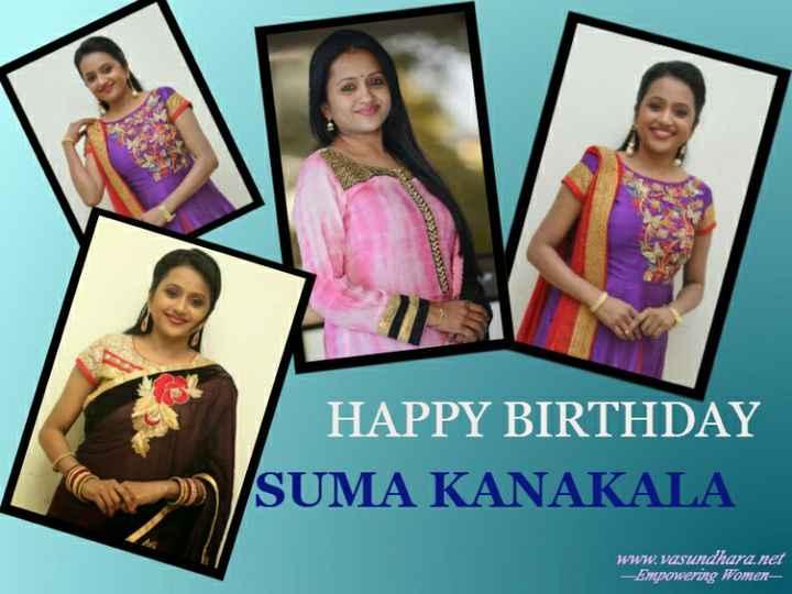 సుమ కనకాల పుట్టిన రోజు - HAPPY BIRTHDAY SUMA KANAKALA www . vasundhara . net - - Empowering Women - ShareChat