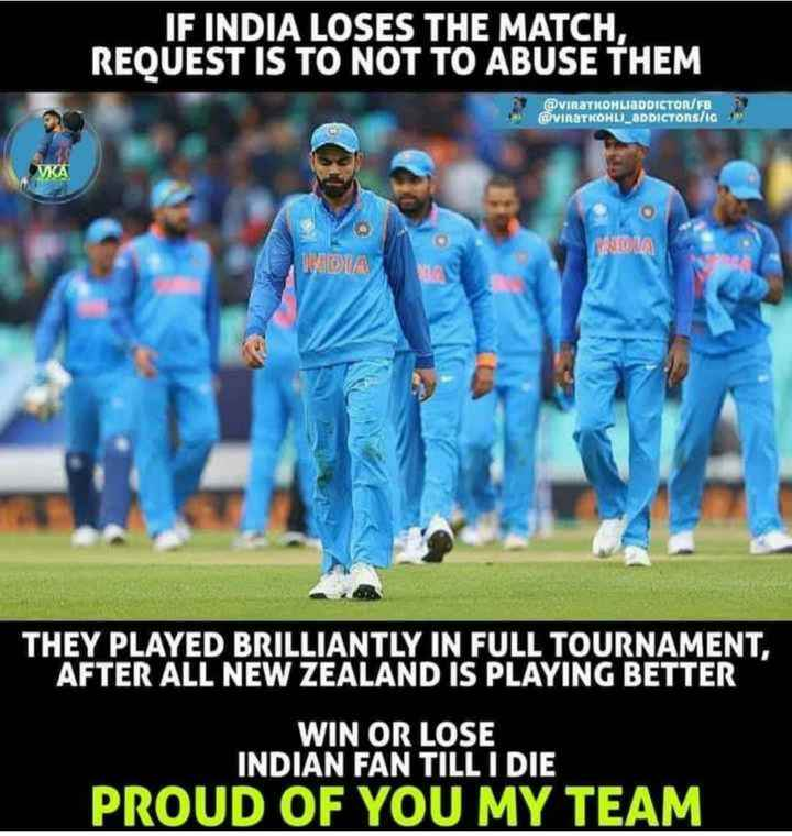 🏆సెమిఫైనల్ 1(IND vs NZ) - IF INDIA LOSES THE MATCH , REQUEST IS TO NOT TO ABUSE THEM @ VIRAT KOHLIADDICTOR / FB @ VIRATKOHLI _ ADDICTORS / IG УКА BADIA THEY PLAYED BRILLIANTLY IN FULL TOURNAMENT , AFTER ALL NEW ZEALAND IS PLAYING BETTER WIN OR LOSE INDIAN FAN TILL I DIE PROUD OF YOU MY TEAM - ShareChat