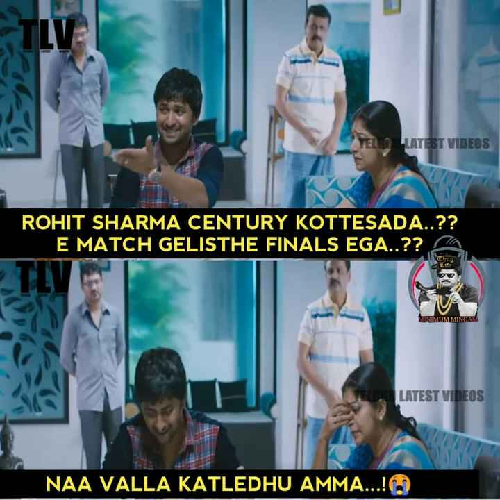 🏆సెమిఫైనల్ 1(IND vs NZ) - TELLO LATEST VIDEOS ROHIT SHARMA CENTURY KOTTESADA . . ? ? E MATCH GELISTHE FINALS EGA . . ? ? SA MINIMUM MINGAM LATEST VIDEOS NAA VALLA KATLEDHU AMMA . . . ! - ShareChat