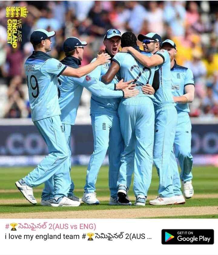 🏆సెమిఫైనల్ 2(AUS vs ENG) - CRICKET ENGLAND WE ARE AND # 232a385 2 ( AUS vs ENG ) i love my england team # 23202505 2 ( AUS . . . GET IT ON Google Play - ShareChat