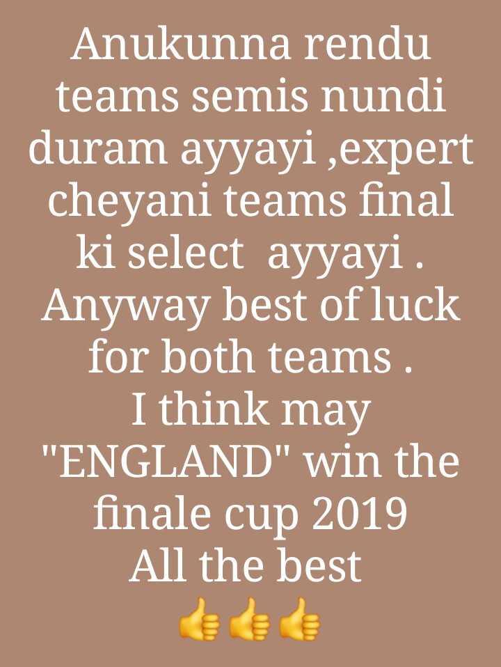 🏆సెమిఫైనల్ 2(AUS vs ENG) - Anukunna rendu teams semis nundi duram ayyayi , expert cheyani teams final ki select ayyayi . Anyway best of luck for both teams . I think may ENGLAND win the finale cup 2019 All the best - ShareChat