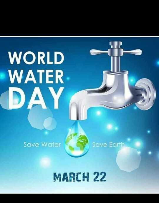 సేవ్ వాటర్..🙏🙏 - واسم اذق WORLD WATER DAY Save Water Save Earth MARCH 22 - ShareChat