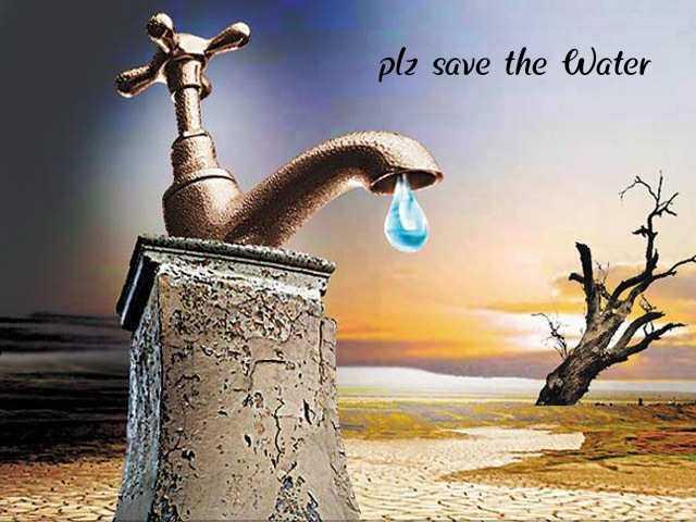 సేవ్ వాటర్..🙏🙏 - plz save the Water - ShareChat