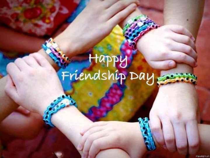 స్నేహితుల దినోత్సవం - Happy Friendship Day FBMASTI . IN - ShareChat