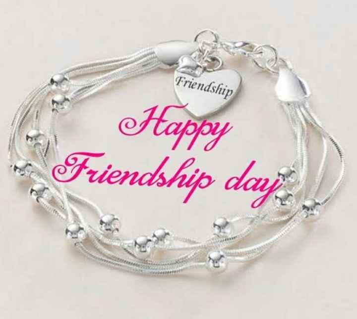 🤗స్నేహితుల దినోత్సవ శుభాకాంక్షలు - Friendship - Happy Friendship day - ShareChat