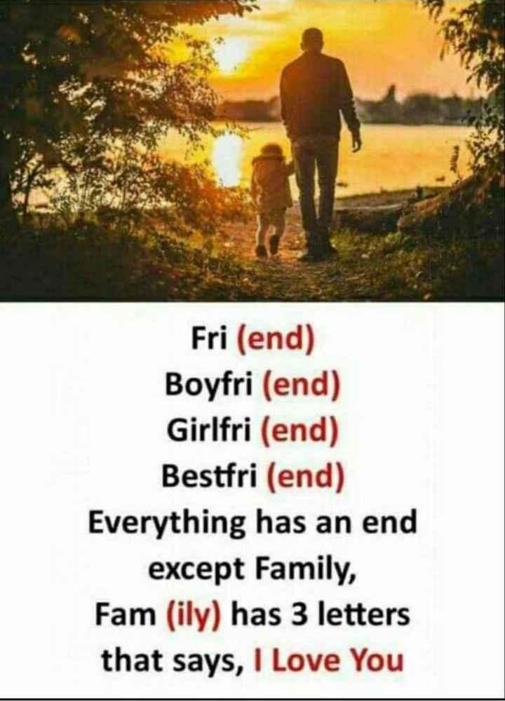 🙏స్ఫూర్తి కవితలు - Fri ( end ) Boyfri ( end ) Girlfri ( end ) Bestfri ( end ) Everything has an end except Family , Fam ( ily ) has 3 letters that says , I Love You - ShareChat