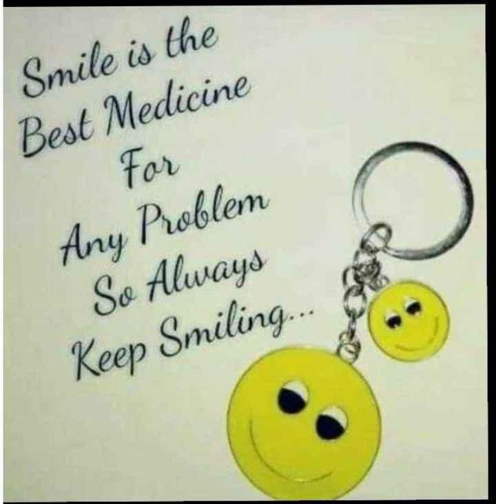 🤣స్మైల్ ప్లీజ్ - Smile is the Best Medicine For Any Problem So Always Keep Smiling . . . - ShareChat