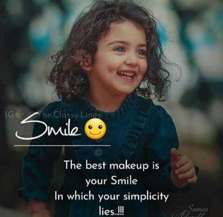 🤣స్మైల్ ప్లీజ్ - G he Classy Lines Smile : The best makeup is your Smile In which your simplicity lies . I ! ! Daun - ShareChat
