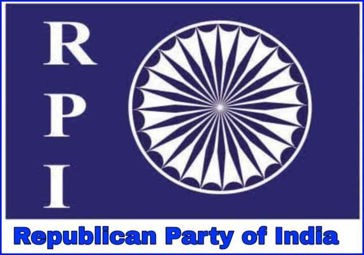 🍂 స్వచ్చ భారత్ - Republican Party of India - ShareChat
