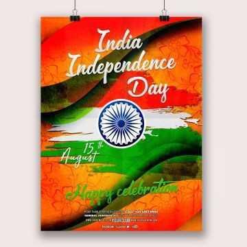 🇮🇳స్వాతంత్ర దినోత్సవం స్టేటస్ - India Independence Day 3400 eter ? YOLACLUB - - ShareChat