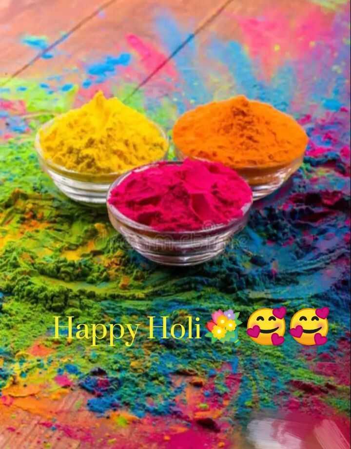🏝హోలీ వాల్ పేపర్స్ - Happy Holi - ShareChat