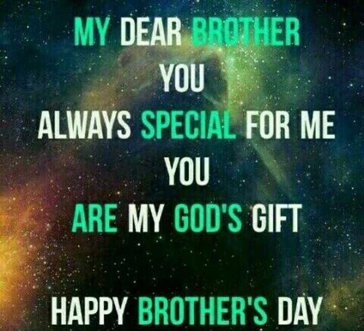 హ్యాపీ నేషనల్ బ్రదర్స్ డే - MY DEAR BROTHER YOU ALWAYS SPECIAL FOR ME YOU ARE MY GOD ' S GIFT HAPPY BROTHER ' S DAY - ShareChat