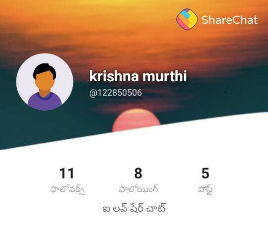 😁 హ్యాపీ సింగిల్స్ డే - ShareChat krishna murthi @ 122850506 1185 ఫాలోవర్స్ ఫాలోయింగ్ ఐ లవ్ షేర్ చాట్ పోస్ - ShareChat