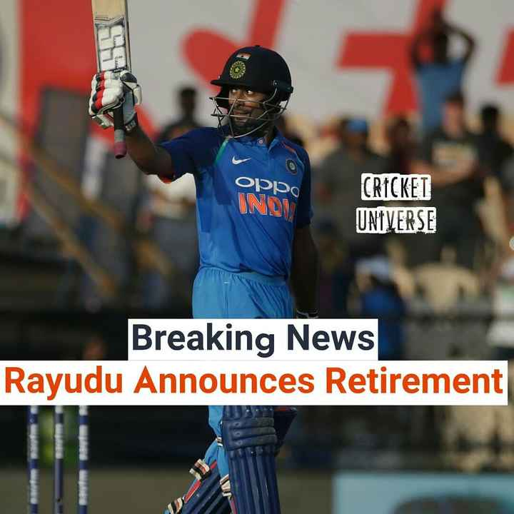 🏏 ಅಂಬಾಟಿ ರಾಯುಡು ನಿವೃತ್ತಿ - בסק O CRICKET UNIVERSE Breaking News Rayudu Announces Retirement - ShareChat
