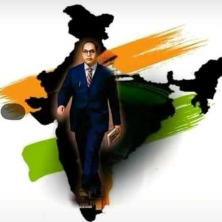 ಅಂಬೇಡ್ಕರ - ShareChat