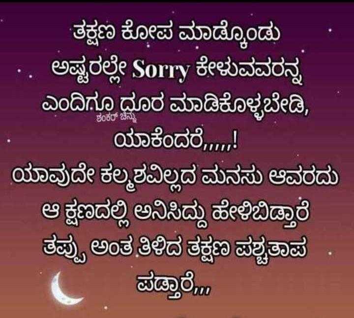 👫ಅಣ್ಣ - ತಂಗಿ - ShareChat
