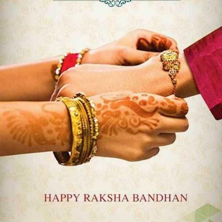 👫ಅಣ್ಣ ತಂಗಿ - Aca HAPPY RAKSHA BANDHAN - ShareChat