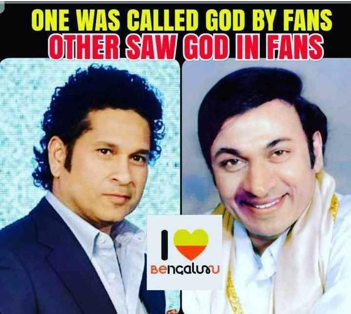 ಅಣ್ಣಾವ್ರ ಜನ್ಮ ದಿನ - ONE WAS CALLED GOD BY FANS OTHER SAW GOD IN FANS Bengaluru - ShareChat
