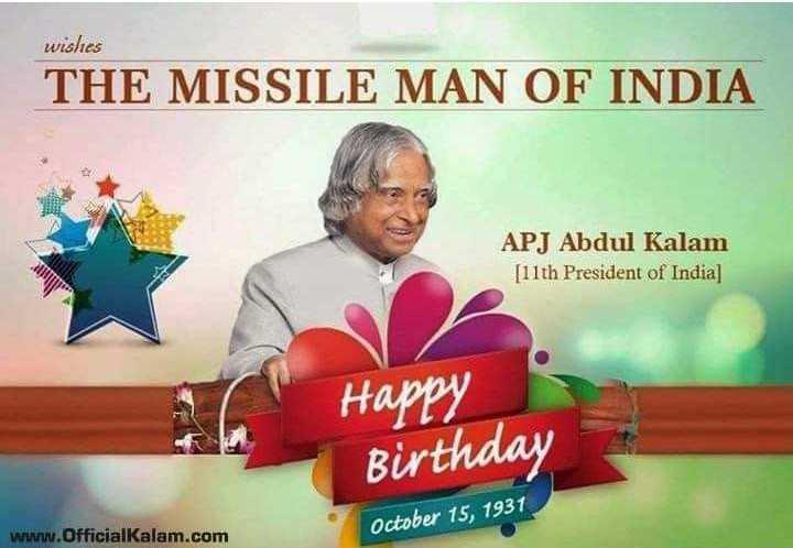 🎂 ಅಬ್ದುಲ್ ಕಲಾಂ ಹುಟ್ಟುಹಬ್ಬ - wishes THE MISSILE MAN OF INDIA APJ Abdul Kalam [ 11th President of India ] Happy Birthday www . OfficialKalam . com October 15 , 1931 - ShareChat