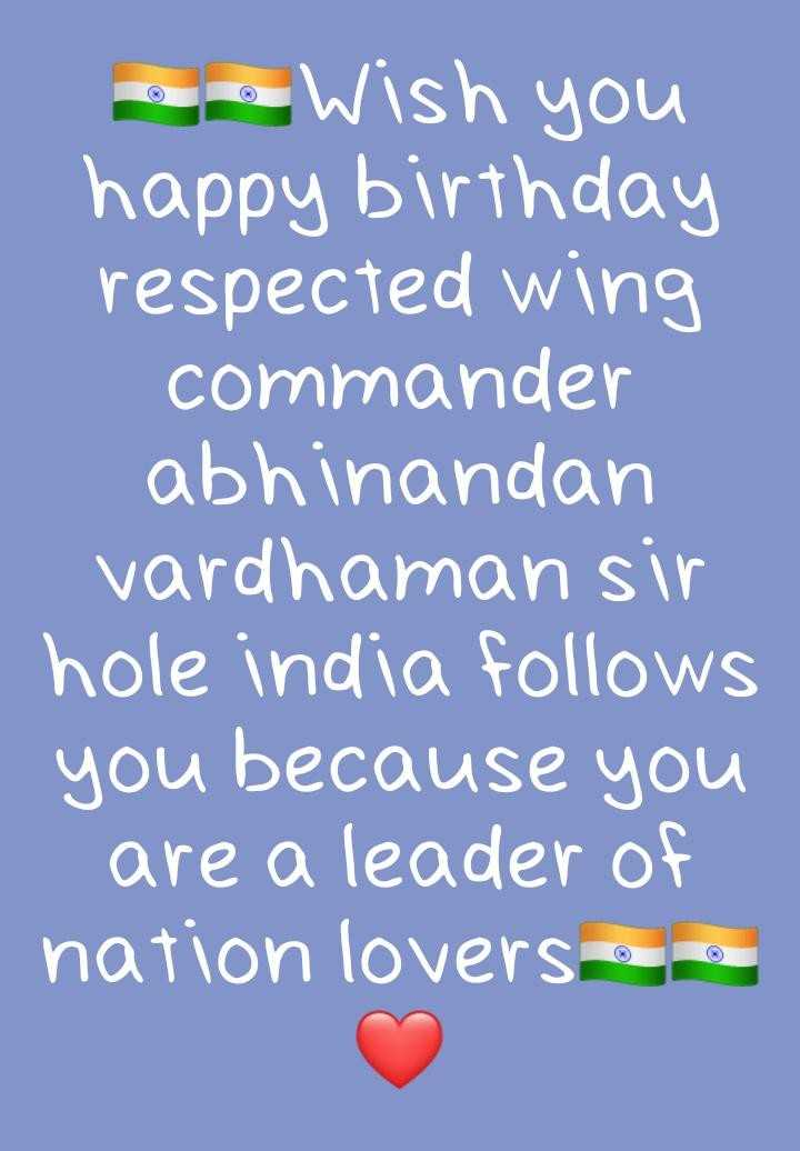 🎂ಅಭಿನಂದನ ಹುಟ್ಟುಹಬ್ಬ - Wish you happy birthday respected wing commander abhinandan vardhaman sir hole india follows you because you are a leader of nation lovers . - ShareChat