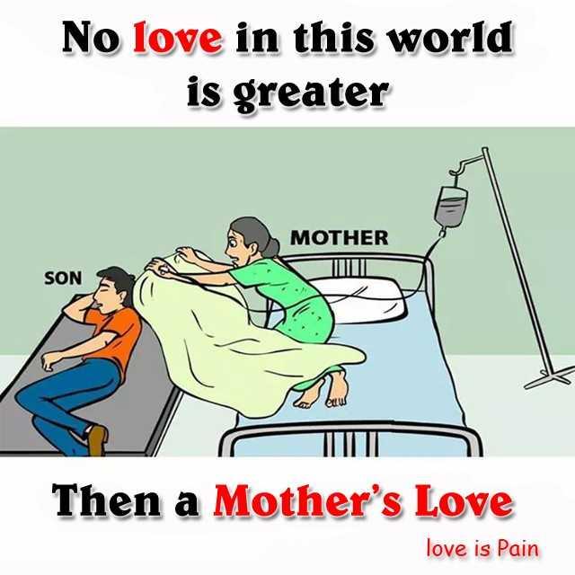 ಅಮ್ಮನಿಗೆ ಒಂದು ಗಿಫ್ಟ್ - No love in this world is greater MOTHER SON Then a Mother ' s Love love is Pain - ShareChat