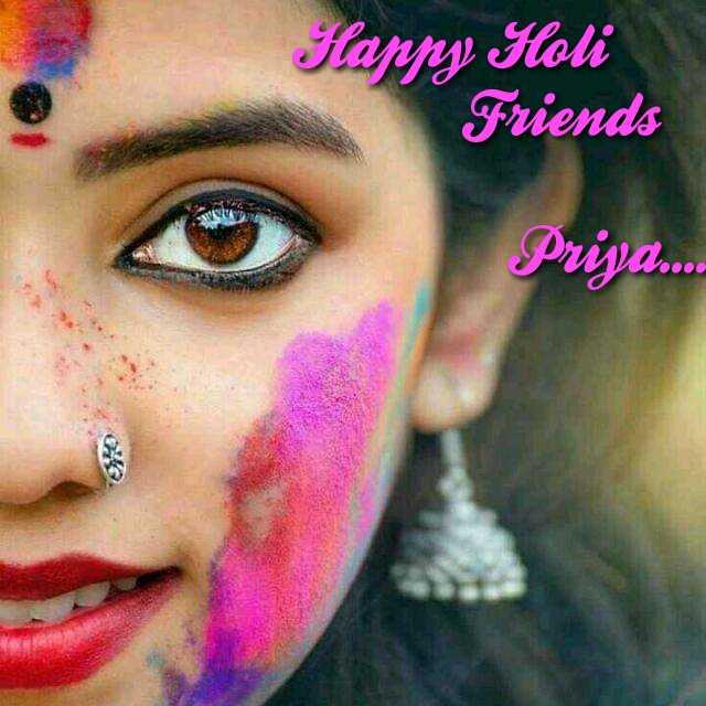 📲ಓಕಳಿ ಹಬ್ಬದ ಸ್ಟೇಟಸ್ - Flappy Holi Friends Pripa . . . . - ShareChat