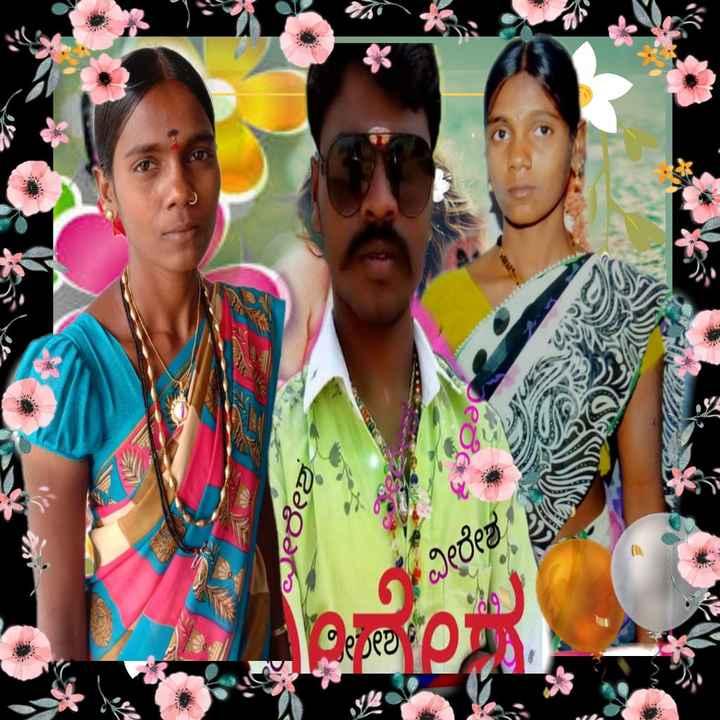 🙏 ಓಣಂ ಹಬ್ಬ - ನ : ರೆ 0 ವೀರೇಶ - ShareChat