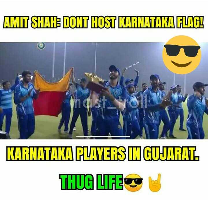 🏏🏏🔥🔥karnatak champion🔥🔥🏏🏏 - AMIT SHAH DONT HOST KARNATAKA FLAG ! KARNATAKA PLAYERS IN GUJARAT . THUG LIFE U - ShareChat