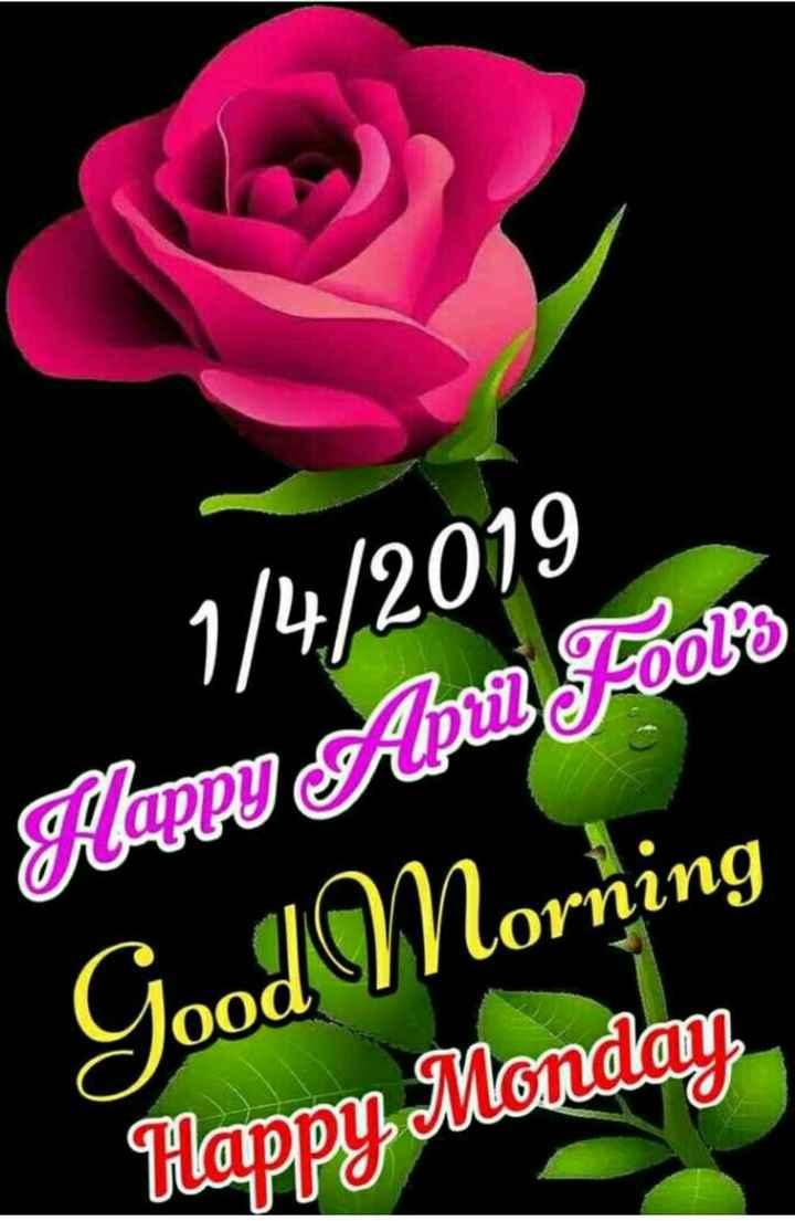 ಕಲರ್ಫುಲ್ ಏಪ್ರಿಲ್ ಫೂಲ್ - 1 / 4 / 2019 Floppu Apa Fool Good Morning Happy Monday - ShareChat