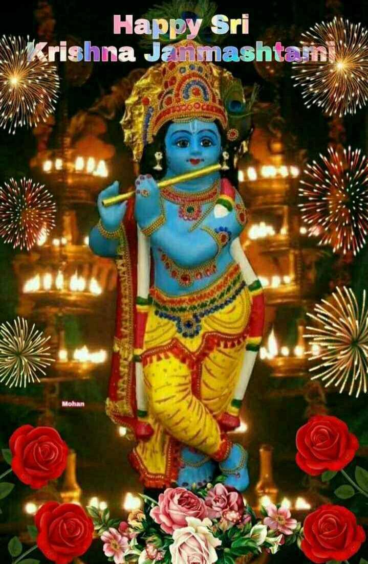 🤳ಕೃಷ್ಣನ ಡಬ್ ಸ್ಮ್ಯಾಶ್ - Happy Sri Krishna Janmashtam Mohan - ShareChat