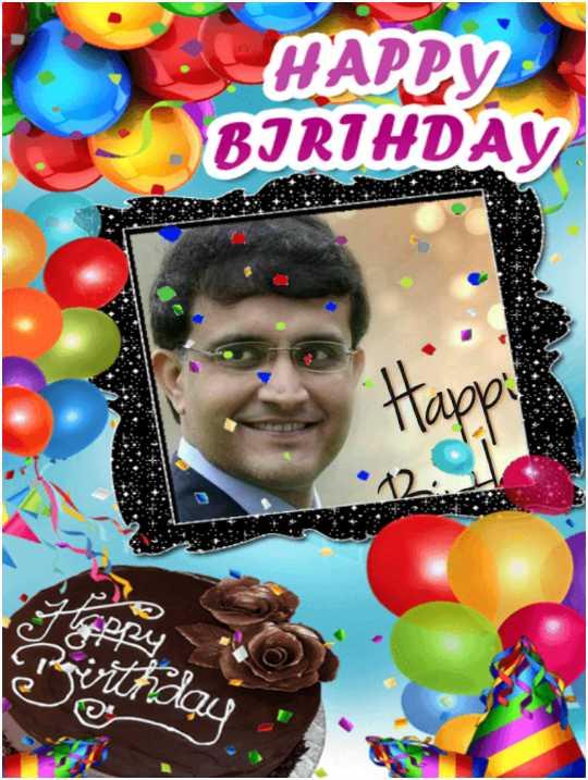 🎂 ಗಂಗೂಲಿ ಹುಟ್ಟುಹಬ್ಬ - L HAPPY BIRTHDAY pirtday - ShareChat